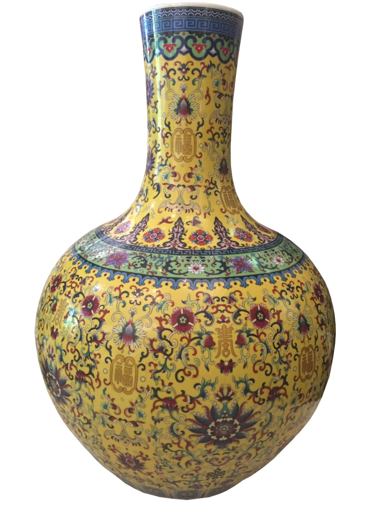Chinese Vase_Yellow